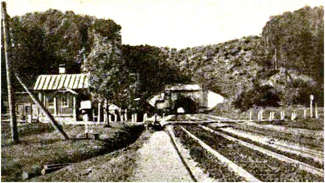 Panerių tunelis, 1932 metai